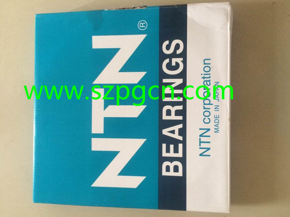SF4831PX1 bearing for excavator bearing