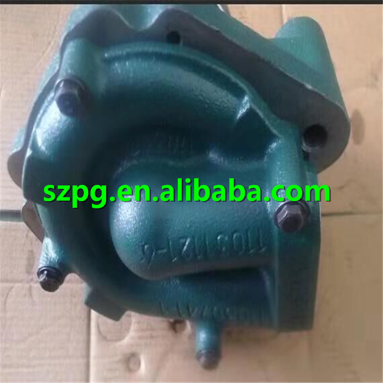1131121 Water Pump for Deutz Truck